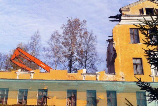 Санкт-Петербург, Красное Село, ул. Свободы (комплексный демонтаж зданий и сооружений)
