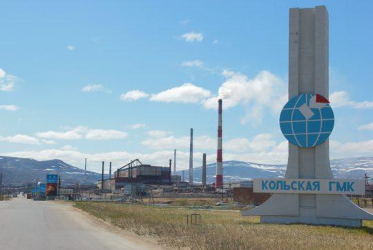 «СносСтройИнвест» выиграл тендер на демонтаж надземных объектов на промплощадке АО «Кольская ГМК»