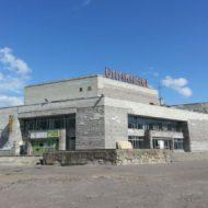 Кинотеатр «Балканы»