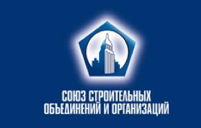 Руководство ООО «СносСтройИнвест» примет участие