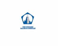 Руководство ООО «СносСтройИнвест» примет участие в XII практической конференции «Развитие строительного комплекса Санкт-Петербурга и Ленинградской области»