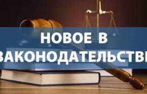 6 февраля состоится семинар на тему «Новые правила проведения государственной экспертизы и определения сметной стоимости. Экспертное сопровождение»