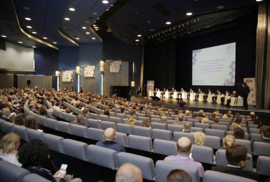 Холдинг «СносСтройИнвест» выступил в качестве Делового партнера на IX Всероссийской конференции «Российский строительный комплекс: повседневная практика и законодательство»