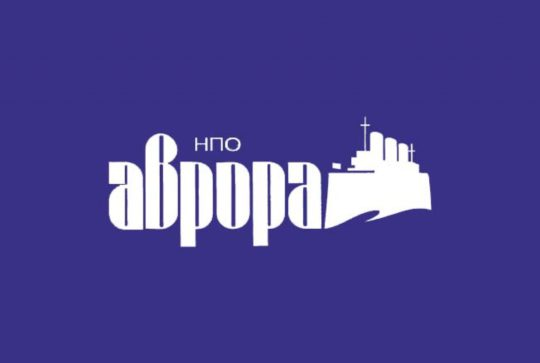 Демонтаж железобетонных конструкций для НПО «Аврора»