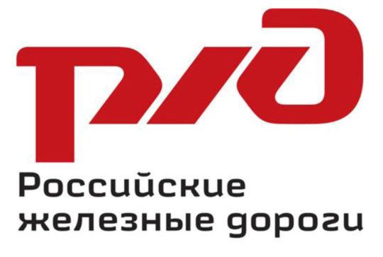 Демонтаж объектов РЖД в Санкт-Петербурге