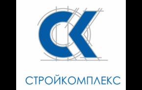 ООО «СносСтройИнвест» получено благодарственное письмо от ЗАО «Фирмы «СТРОЙКОМПЛЕКС»