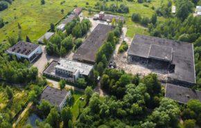 Снос зданий и сооружений завода «Керамит»
