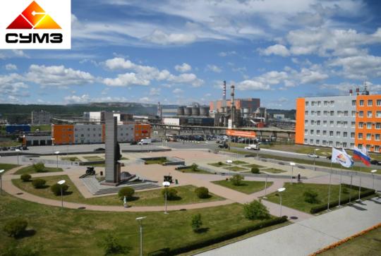 Масштабный проект для ОАО «Среднеуральский медеплавильный завод» завершен