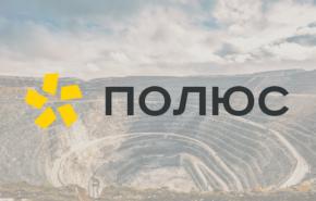 Снос зданий и сооружений Вернинского ГОКа
