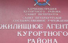 Завершены работы по госконтракту в Репино и Зеленогорске